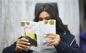 Celebrate Arabic Reading With Up to 90% Off Google Play E-Books