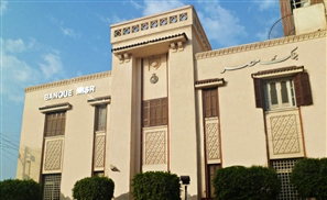 Banque Misr Suspends Debit and Credit Cards Abroad