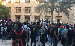 AUC Students Strike in Protest of Recent Tuition Fee Hikes