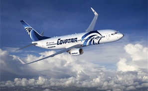 EgyptAir Introduces Cheaper Flights if You Travel With 1 Suitcase