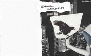 Album Review: Kakaro, Shiha's Latest Release on Besworx