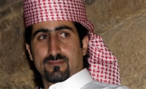 Osama Bin Laden's Son was Denied Entry At Cairo Airport and Deported to Turkey