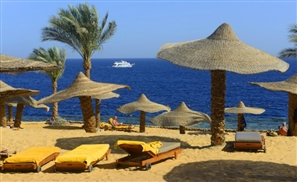 Egypt's Central Bank Announces EGP 5 Billion Fund to Finance the Development of Tourist Facilities