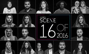 16 of 2016: The Egyptian Men and Women Changing the Country