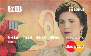 CIB Launches their Groundbreaking Women-Only Credit Card with a Classy Bash this Weekend