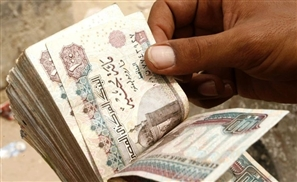 Electricity Prices in Egypt to Increase Again