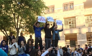 AUC Students' Parents Take Administration to Court Over Tuition Fees