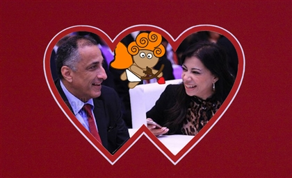 A Tale of Forbidden Love in Egypt's Cabinet of Ministers: An Egyptian Romeo and Juliet