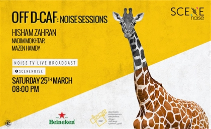 Scene Noise Teams Up with D-CAF to Launch Live Streaming Platform Noise TV