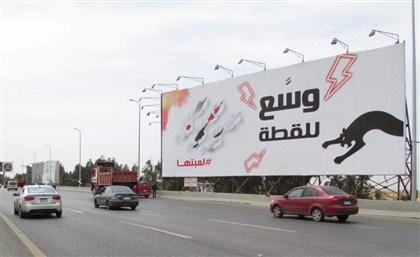 Legendary French Radio Station NRJ Begins New Broadcast in Egypt