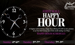 The Hautest Happy Hour