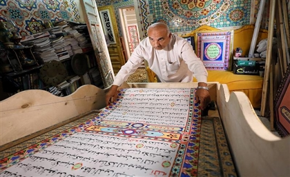 Egyptian Calligrapher Attempts Guinness World Record with 700 Meter Handwritten Quran