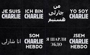 #JeSuisCharlie Says the World