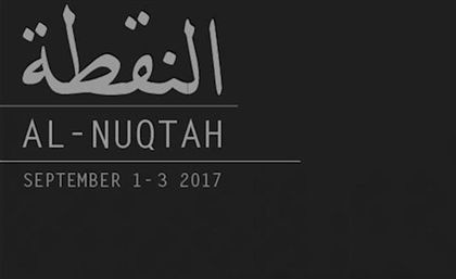 Al-Nuqtah: A Three-Day Festival Showcasing the Region's Finest Underground Acts