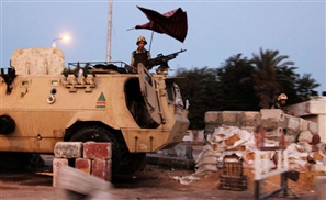 Insecurity in Sinai