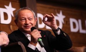 Sawiris & the Silver Screen
