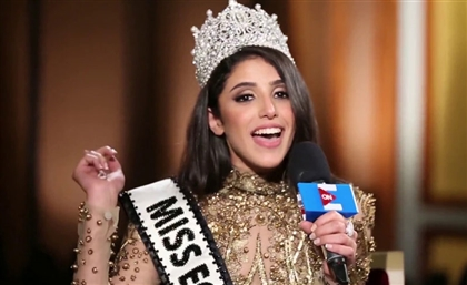 Miss Egypt Farah Sedky Opens Up About Bullying