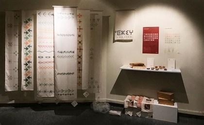 11 Awesome Designs to Look Out For At This Year's AUC Senior Exhibition