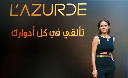 Video: Nelly Karim Just Became L'azurde's 1st Egyptian Brand Ambassador Ever