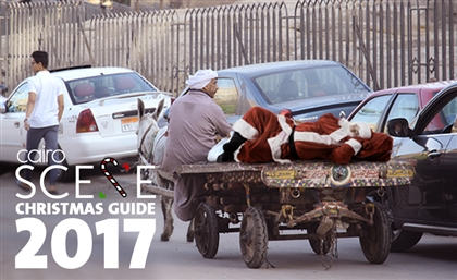 CairoScene Christmas Guide 2017