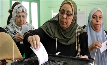 Egypt Just Announced Timetable For 2018's Presidential Elections