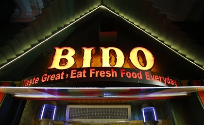 Bido: Cairo's Criminally Underrated Burger Place