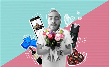 Tindon't: The Egyptian Dating App Experience