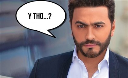 No Dancing Allowed at Tamer Hosny's Saudi Concert