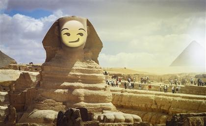 Sexy Ya Balady: Egypt-Inspired Treats between the Sheets