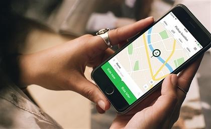 Breaking: Careem's Customer Data Hacked