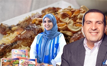 Amr Khaled's Half-Baked Response to Ramadan Chicken Ad Controversy