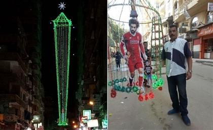 Egyptian Man Hopes to Attract Guinness World Records with World's Longest Ramadan Lantern