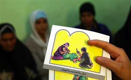 "Egyptian Dar Al-Iftaa Officially Declares Female Genital Mutilation ""an Attack on Religion"""