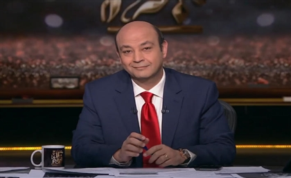 Amr Adib Signs Deal Setting Him as Highest Paid Host in The Middle East