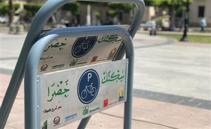 Downtown Cairo Just got a Whole Lot More Bicycle Friendly
