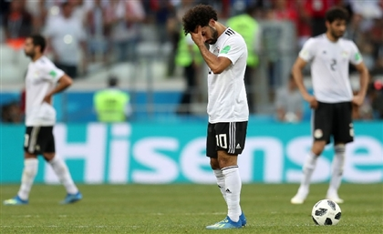 Egypt Ranks Second Worst Team at the 2018 World Cup