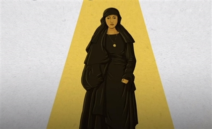 Egyptian Feminist Huda Sha'arawi Named in BBC's 'African Women Who Changed the World'