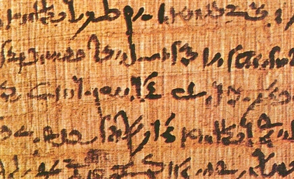 Ancient Egyptian Papyrus Sheds New Light on Pharaonic Medical Knowledge