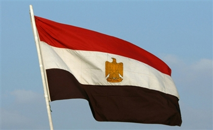 Egypt Has Gone From 'Crisis Zone' to 'Investor Haven' According to Bloomberg Report