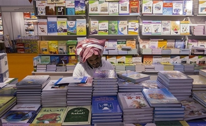 Egypt to Be Guest of Honour at Amman International Book Fair