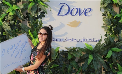 Dove is Upping Our Sahel Hairstyle Game for the Summer