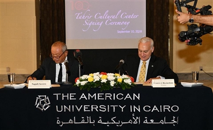 Naguib Sawiris Funds the Opening of the Tahrir Cultural Centre in AUC