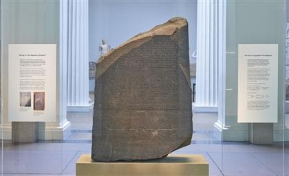 Grand Egyptian Museum Demands Return of Rosetta Stone From British Museum