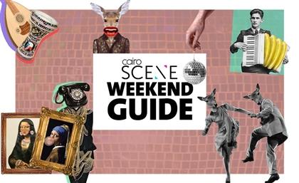 CairoScene Weekend Guide
