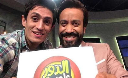 Egyptian Version of Classic 90's British Comedy Show to Air This December