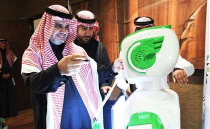 Saudi Arabia Employs First Robot Receptionist