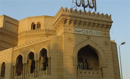 Al Azhar University Professor Suspended for Forcing Students to Strip