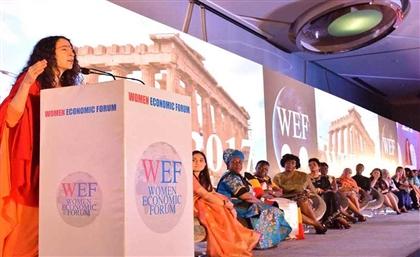 Egypt to Host Women Economic Forum Event in 2020