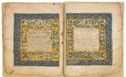 Rare Mamluk-Era EGP 18 Million-Valued Qur'an From Egypt to be Auctioned Off in the UK