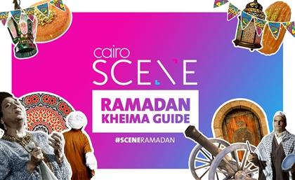 Ramadan Kheima Guide 2019
